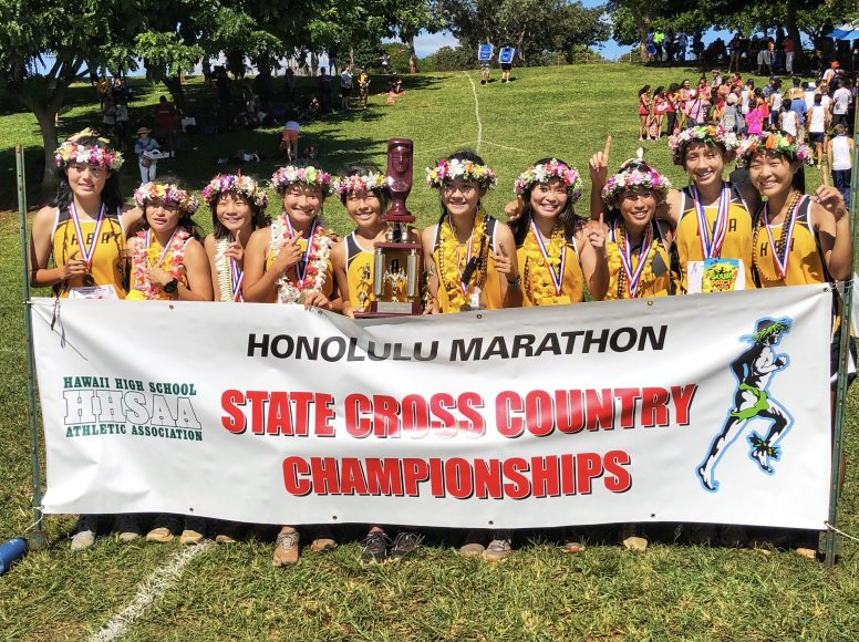 The HBA girls varsity team wins the Division 2 state title for the first time in HBA's history. Photo courtesy of Deren Oshiro.